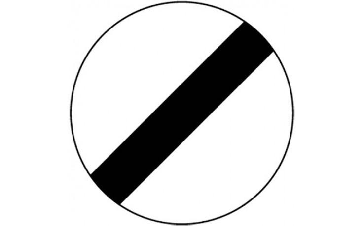 Baustellenverkehrszeichen § 52/11 Ende von Verboten oder Beschränkungen480x1,5mm